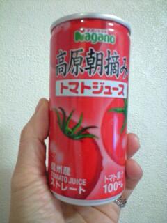 トマトジュースII