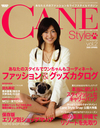 cane_02_ph01